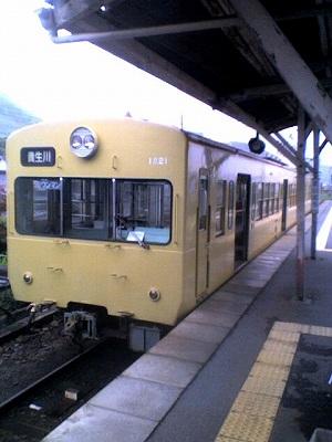 近江鉄道貴生川ゆき米原駅