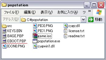 popstation2