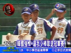 taiwanees.jpg