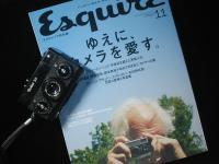 esquire8011