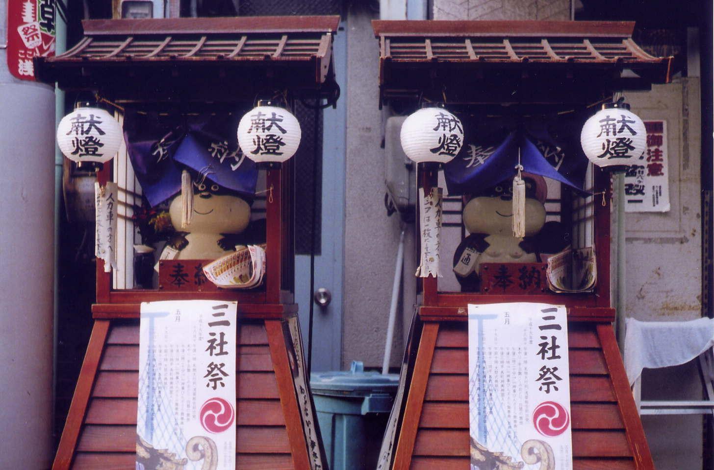 asakusa-tanuki