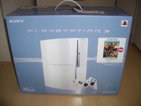 PS3(40GB)