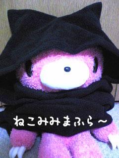 グル~ミ~
