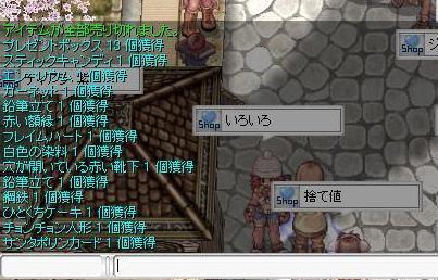 20060408021731.jpg