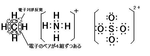 methane_electrondot.jpg