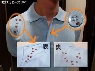 肉球ポロシャツ☆