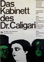 カリガリ博士』ドイツ表現主義名...
