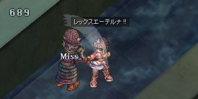 田村さんもっと腰使わないと力出ませんよ