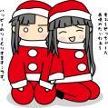 このせつクリスマス