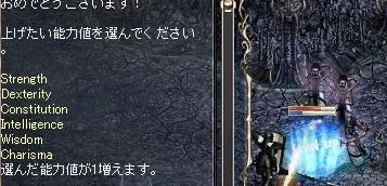 LinC0092.jpg