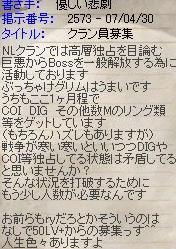 LinC0101.jpg