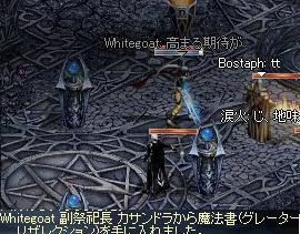 LinC0105.jpg