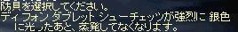 LinC0112.jpg