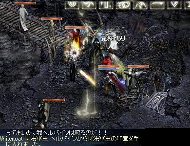LinC0126.jpg