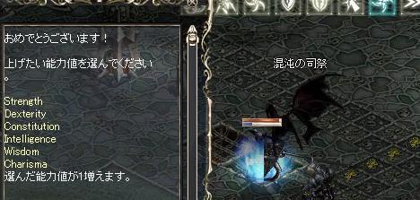LinC0128.jpg