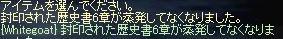 LinC0146.jpg