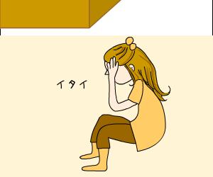 miwako_gon003.png