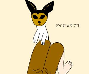miwako_gon005.png