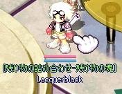 screenshot1398_1.jpg