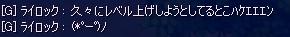 screenshot1486_1.jpg