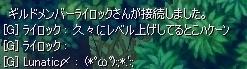 screenshot1491_1.jpg