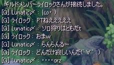 screenshot1495_1.jpg