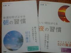 20070421115805
