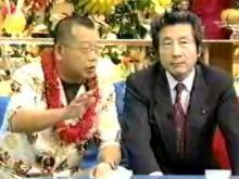 小泉元首相 首相になる前 郵政民営化