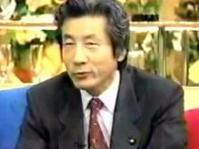 小泉元首相 首相になる前 昆虫のセックス