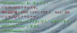 20061125141003.jpg