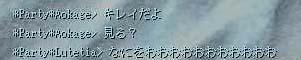 20061127202655.jpg