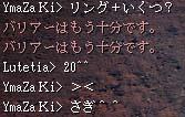 3_12_3.jpg