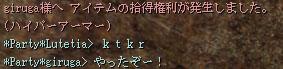4_18_1.jpg