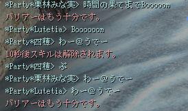 4_26_1.jpg