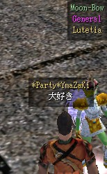 YamaZaki.jpg