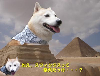 エジプト04
