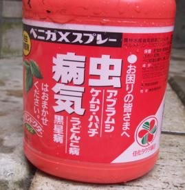 防虫剤02