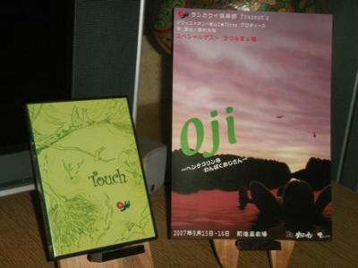 DVDとポスター