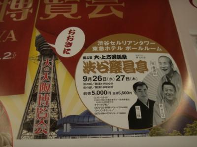 大阪と芦屋08