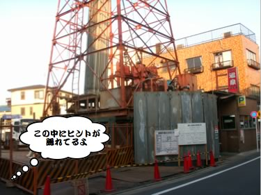 お散歩マック004