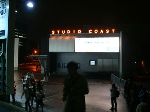 TCM東京