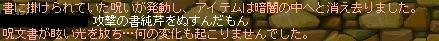 わぁ━━ヽ(。・ω・。)ノ━━ぃ!!