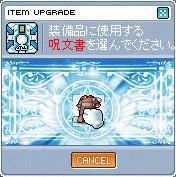 20070518115858.jpg