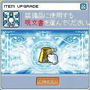 20070709130358.jpg