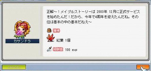 20070809102209.jpg