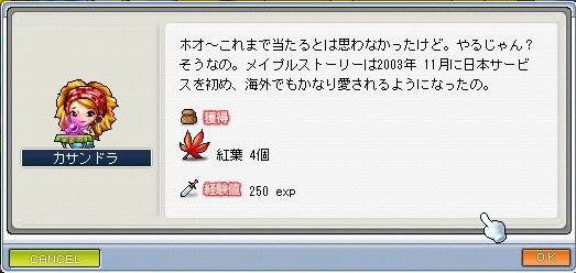 20070809102217.jpg