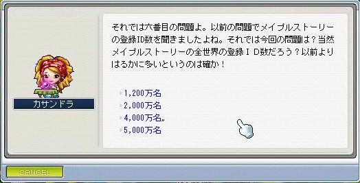 20070809102558.jpg