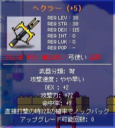 20070121050924.jpg