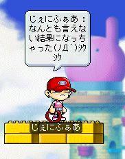 20070123024145.jpg