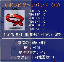 20070202050708.jpg